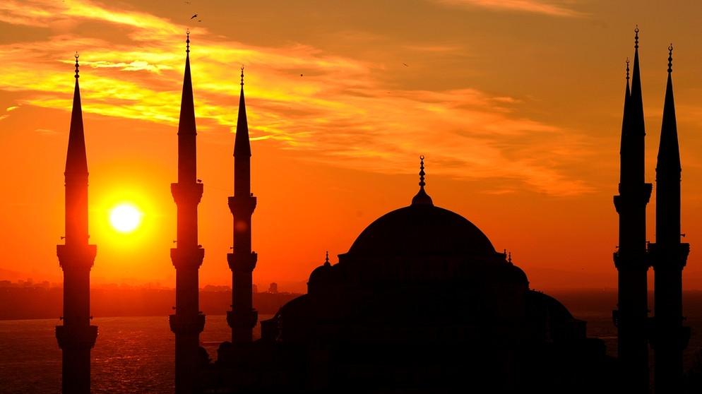 Corso per la conoscenza dell'Islam