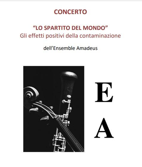 Al Cenacolo San Marco concerto dell'Ensemble Amadeus
